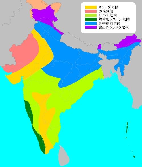 旅の情報-インドの気候-【インド...